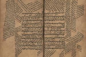 69/2843   [Oriental manuscripts]. Uthman b. Umar ibn Al-Hâjib.