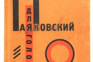69/760   [Russian avant-garde]. Mayakovsky, V.