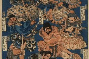 70/4744   Kuniyoshi (1797-1861).