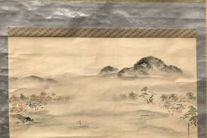 70/4779   [Scrolls]. Yamaji Tanyo (early 20th cent.?).