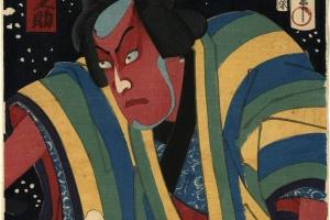 70/4715   Kunichika (1835-1900).