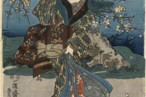 70/4726   Kunisada (1786-1865).