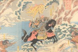 70/4741   Kuniyoshi (1797-1861).
