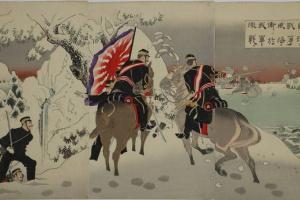 70/4812   Toshiaki (act.1887-1900).