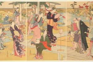 70/542   [Oriental and tribal arts]. Shiichi Tajima.