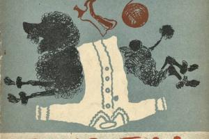 70/1936   [Russian children's books]. Marshak, S.