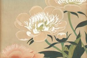 70/4757   Ohno, B. (1888-1976).