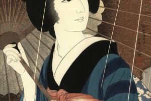 70/4708   Kotondo, Torii (1900-1976).