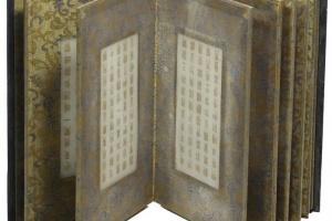 70/4670   Chinese white jade book,