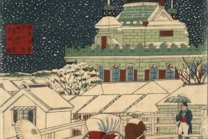 70/4678   Hiroshige (1797-1858).