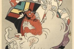 70/4804   Tadamasa (1904-1970).