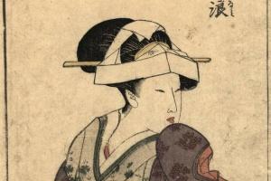70/4836   Utamaro (1754-1806).