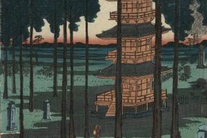 70/4683   Hiroshige II (1826-1869).