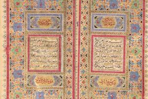 71/2796   [Oriental manuscripts]. Koran.
