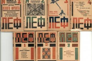 71/366   [Russian avant-garde]. LEF. Zhurnal levogo fronta iskusstv. (Mag