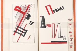 75/467   [Russian avant-garde]. Mayakovsky, V.
